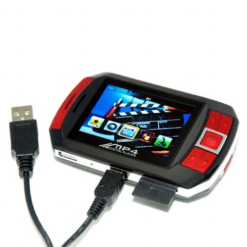 Cool 4GB Portable Media Player